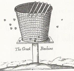 Grekisk bikupa
